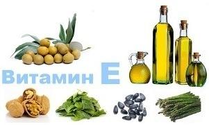 Продукты с большим содержанием витамина Е.