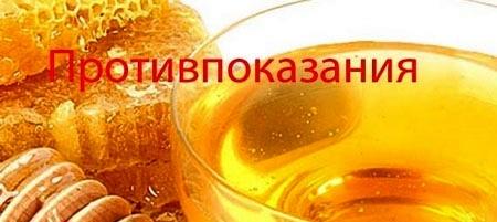 Обертывание медом для похудения в домашних условиях: рецепты для медовых обертываний, отзывы