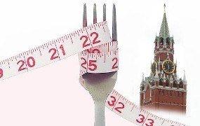 Moskovskaja-dieta-dlja-pohudenija-menju